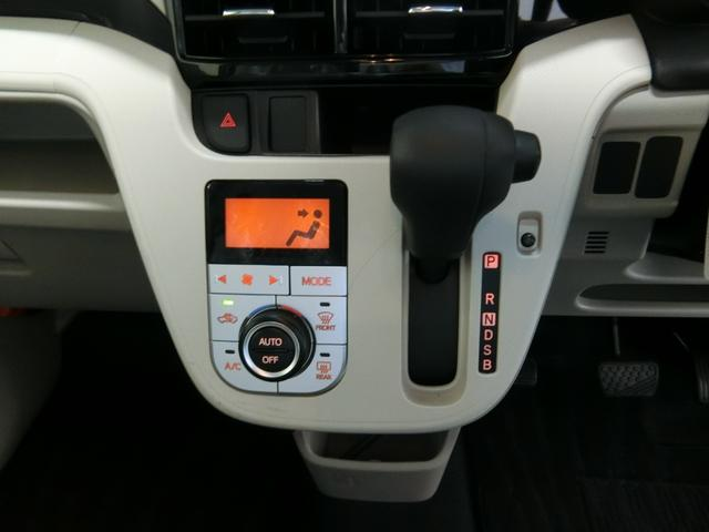 X SAIII 衝突被害軽減ブレーキ 横滑り防止装置 オートマチックハイビーム アイドリングストップ オートライト キーフリーシステム オートエアコン ベンチシート シートヒーター バイザー マット アルミホイール(7枚目)