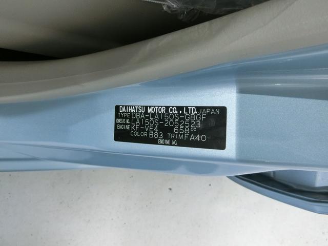X SAIII 衝突被害軽減ブレーキ 横滑り防止装置 オートマチックハイビーム アイドリングストップ オートライト キーフリーシステム オートエアコン ベンチシート シートヒーター バイザー マット アルミホイール(19枚目)