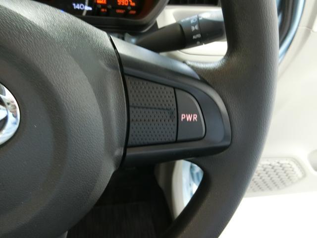 X SAIII 衝突被害軽減ブレーキ 横滑り防止装置 オートマチックハイビーム アイドリングストップ オートライト キーフリーシステム オートエアコン ベンチシート シートヒーター バイザー マット アルミホイール(31枚目)