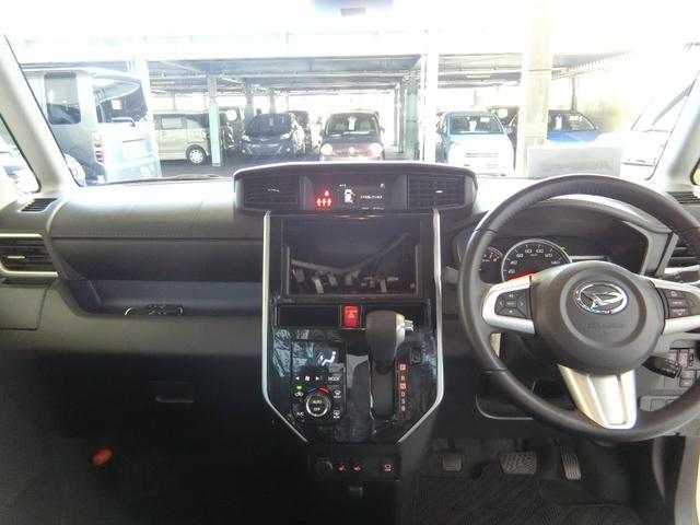 カスタムG リミテッドII SAIII 衝突被害軽減ブレーキ 横滑り防止装置 オートマチックハイビーム アイドリングストップ 両側電動スライドドア ステアリングスイッチ クルーズコントロール オートライト 革巻きハンドル キーフリーシステム(4枚目)