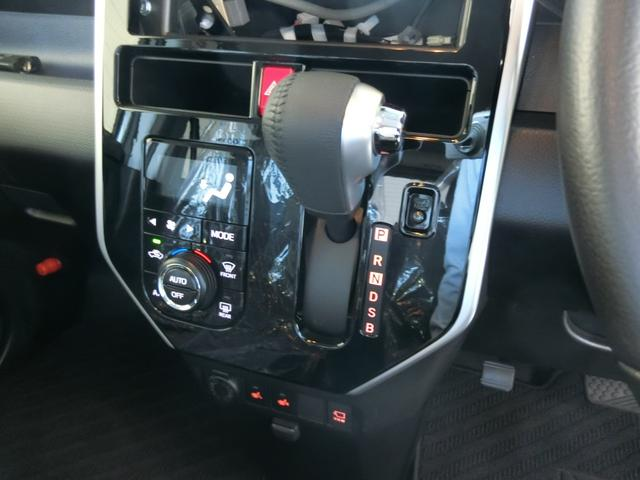 カスタムG リミテッドII SAIII 衝突被害軽減ブレーキ 横滑り防止装置 オートマチックハイビーム アイドリングストップ 両側電動スライドドア ステアリングスイッチ クルーズコントロール オートライト 革巻きハンドル キーフリーシステム(6枚目)