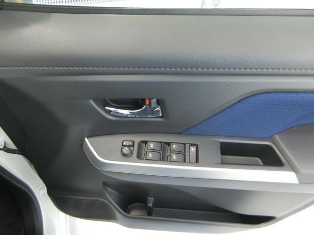 カスタムG リミテッドII SAIII 衝突被害軽減ブレーキ 横滑り防止装置 オートマチックハイビーム アイドリングストップ 両側電動スライドドア ステアリングスイッチ クルーズコントロール オートライト 革巻きハンドル キーフリーシステム(10枚目)