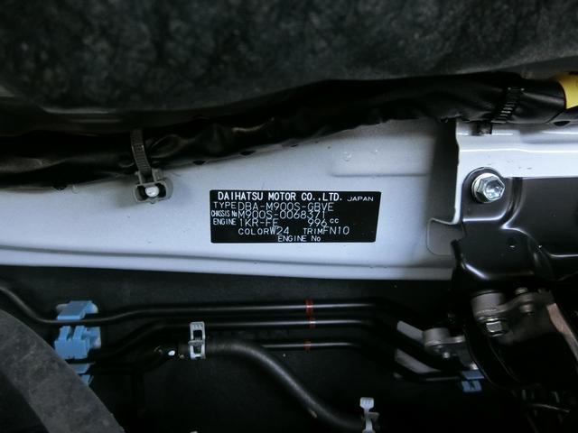 カスタムG リミテッドII SAIII 衝突被害軽減ブレーキ 横滑り防止装置 オートマチックハイビーム アイドリングストップ 両側電動スライドドア ステアリングスイッチ クルーズコントロール オートライト 革巻きハンドル キーフリーシステム(19枚目)