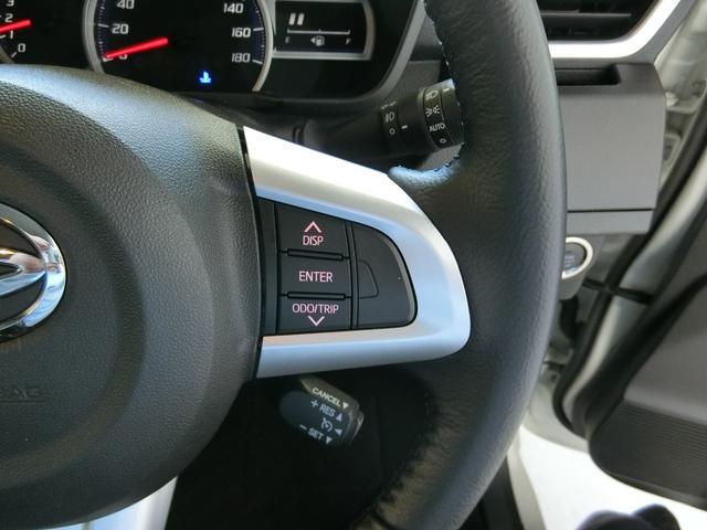 カスタムG リミテッドII SAIII 衝突被害軽減ブレーキ 横滑り防止装置 オートマチックハイビーム アイドリングストップ 両側電動スライドドア ステアリングスイッチ クルーズコントロール オートライト 革巻きハンドル キーフリーシステム(29枚目)