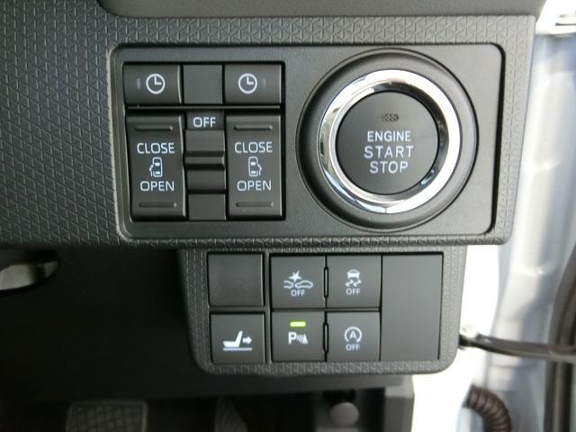 カスタムRSセレクション 衝突被害軽減ブレーキ 横滑り防止装置 オートマチックハイビーム アイドリングストップ 両側電動スライドドア 純正ディスプレイオーディオ パークアシスト クルーズコントロール 革巻きハンドル LED(9枚目)