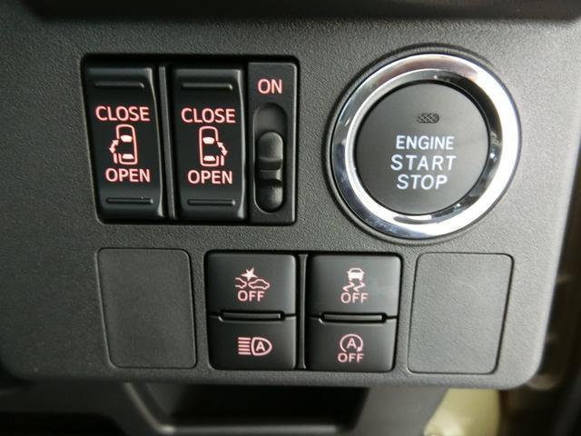 LリミテッドSAIII 衝突被害軽減ブレーキ 横滑り防止装置 オートマチックハイビーム アイドリングストップ 両側電動スライドドア ステアリングスイッチ キーフリーシステム オートエアコン パノラマモニター ベンチシート(9枚目)