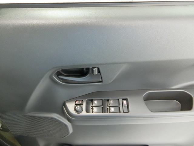 LリミテッドSAIII 衝突被害軽減ブレーキ 横滑り防止装置 オートマチックハイビーム アイドリングストップ 両側電動スライドドア ステアリングスイッチ キーフリーシステム オートエアコン パノラマモニター ベンチシート(11枚目)