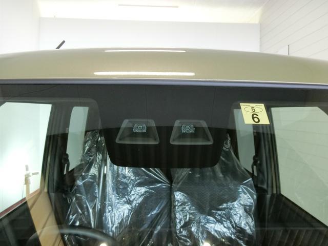 LリミテッドSAIII 衝突被害軽減ブレーキ 横滑り防止装置 オートマチックハイビーム アイドリングストップ 両側電動スライドドア ステアリングスイッチ キーフリーシステム オートエアコン パノラマモニター ベンチシート(15枚目)