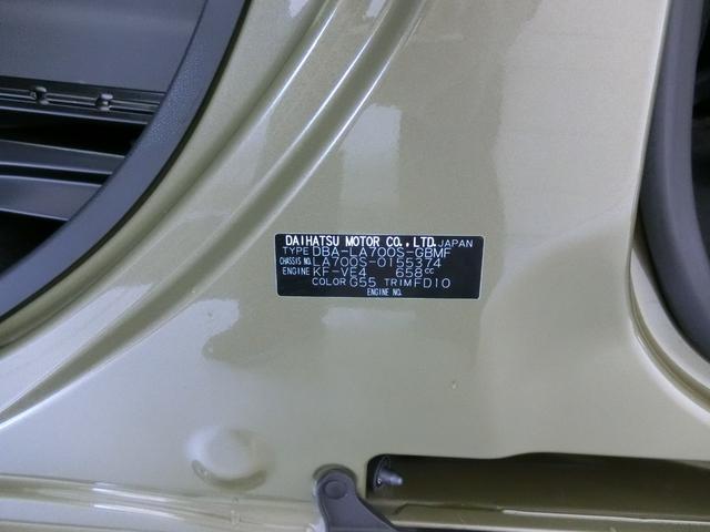 LリミテッドSAIII 衝突被害軽減ブレーキ 横滑り防止装置 オートマチックハイビーム アイドリングストップ 両側電動スライドドア ステアリングスイッチ キーフリーシステム オートエアコン パノラマモニター ベンチシート(19枚目)