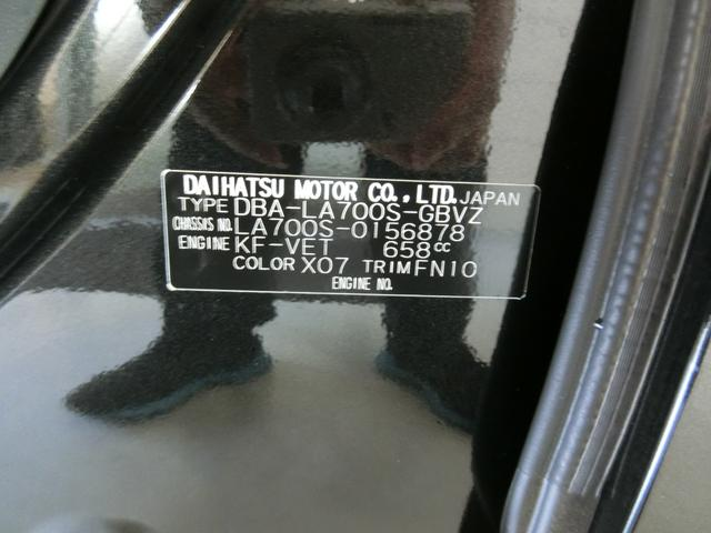 GターボリミテッドSAIII 衝突被害軽減ブレーキ 横滑り防止装置 オートマチックハイビーム アイドリングストップ 両側電動スライドドア ステアリングスイッチ 革巻きハンドル オートライト キーフリーシステム オートエアコン(19枚目)