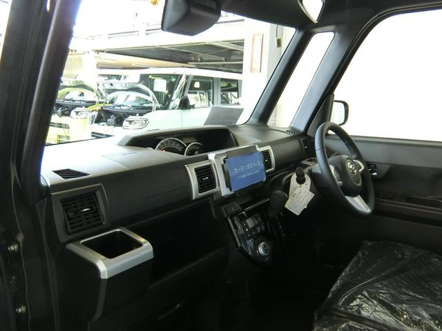GターボリミテッドSAIII 衝突被害軽減ブレーキ 横滑り防止装置 オートマチックハイビーム アイドリングストップ 両側電動スライドドア ステアリングスイッチ 革巻きハンドル オートライト キーフリーシステム オートエアコン(28枚目)