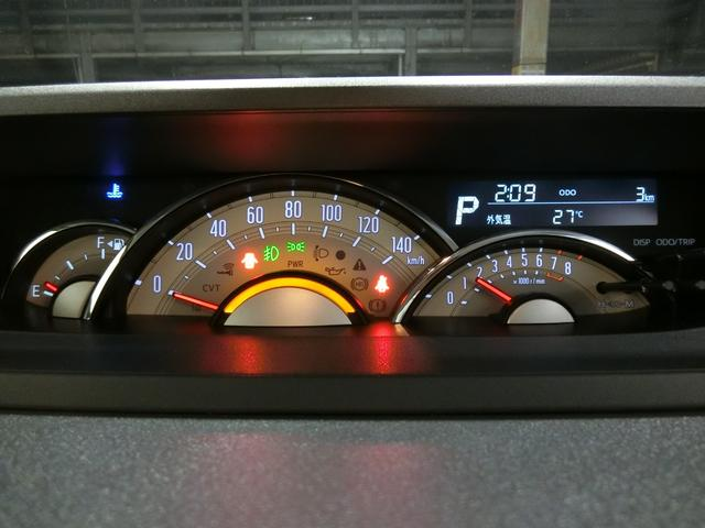Gメイクアップリミテッド SAIII 衝突被害軽減ブレーキ 横滑り防止装置 オートマチックハイビーム アイドリングストップ 両側電動スライドドア ステアリングスイッチ オートライト パノラマモニター キーフリーシステム オートエアコン(5枚目)