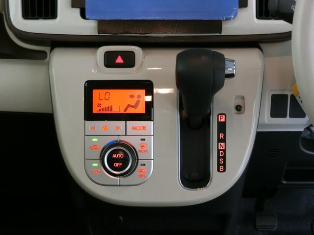 Gメイクアップリミテッド SAIII 衝突被害軽減ブレーキ 横滑り防止装置 オートマチックハイビーム アイドリングストップ 両側電動スライドドア ステアリングスイッチ オートライト パノラマモニター キーフリーシステム オートエアコン(7枚目)