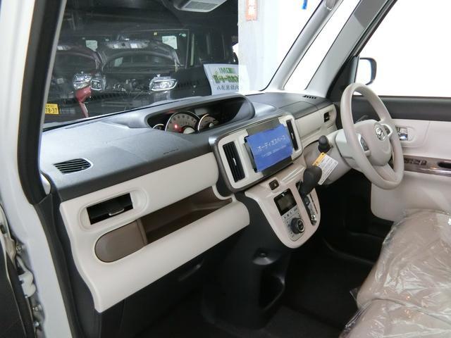 Gメイクアップリミテッド SAIII 衝突被害軽減ブレーキ 横滑り防止装置 オートマチックハイビーム アイドリングストップ 両側電動スライドドア ステアリングスイッチ オートライト パノラマモニター キーフリーシステム オートエアコン(11枚目)