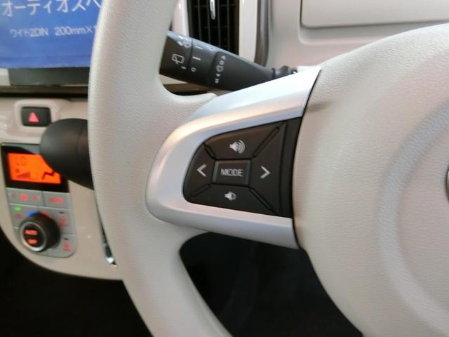 Gメイクアップリミテッド SAIII 衝突被害軽減ブレーキ 横滑り防止装置 オートマチックハイビーム アイドリングストップ 両側電動スライドドア ステアリングスイッチ オートライト パノラマモニター キーフリーシステム オートエアコン(29枚目)