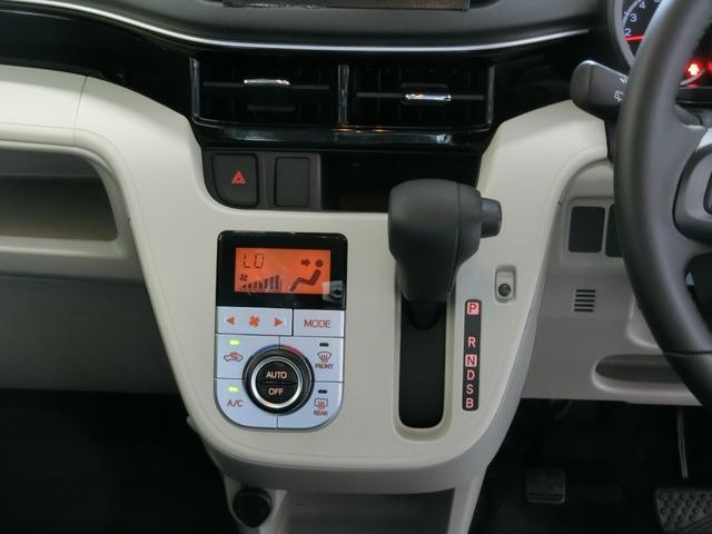 XリミテッドII SAIII 衝突被害軽減ブレーキ 横滑り防止装置 オートマチックハイビーム アイドリングストップ ステアリングスイッチ 革巻きハンドル オートライト キーフリーシステム オートエアコン バックカメラ ベンチシート(7枚目)