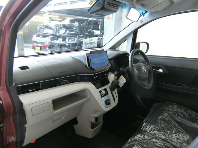 XリミテッドII SAIII 衝突被害軽減ブレーキ 横滑り防止装置 オートマチックハイビーム アイドリングストップ ステアリングスイッチ 革巻きハンドル オートライト キーフリーシステム オートエアコン バックカメラ ベンチシート(11枚目)