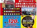 ホンダ N BOXカスタム G・Lパッケージ 社外ナビ 地デジTV 全国対応59ヶ月保証