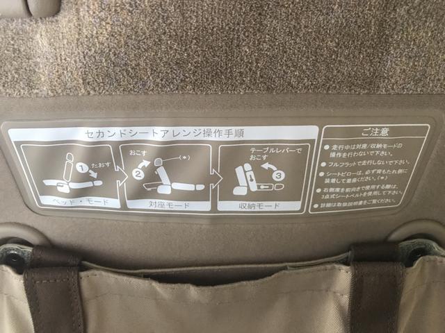 「ホンダ」「ステップワゴン」「ミニバン・ワンボックス」「大阪府」の中古車30