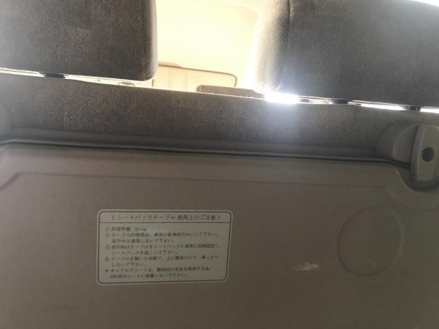 「ホンダ」「ステップワゴン」「ミニバン・ワンボックス」「大阪府」の中古車34
