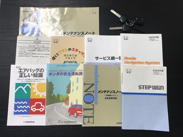 「ホンダ」「ステップワゴン」「ミニバン・ワンボックス」「大阪府」の中古車44