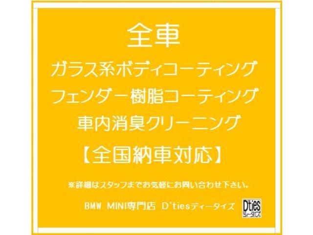 「MINI」「MINI」「コンパクトカー」「大阪府」の中古車6
