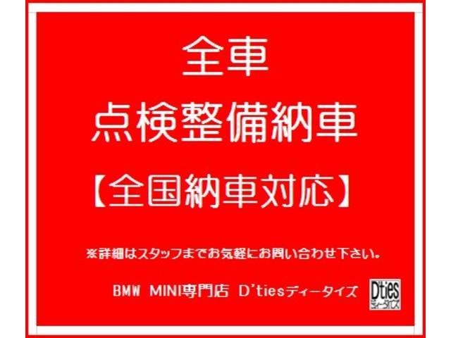 「MINI」「MINI」「コンパクトカー」「大阪府」の中古車27