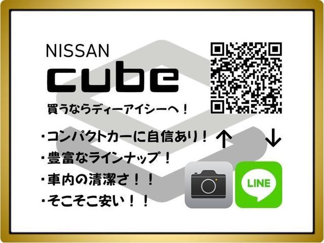 15Xインディゴ+プラズマ ナビ ETC フルセグ(4枚目)