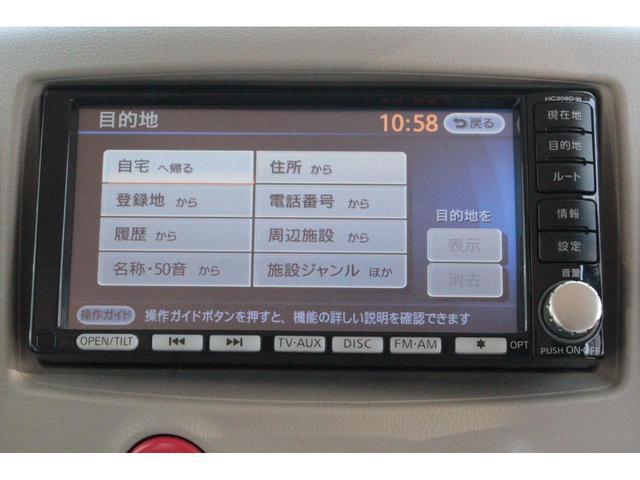 15XV ナビ 地デジ ETC スマートキー 社外ホイール(14枚目)