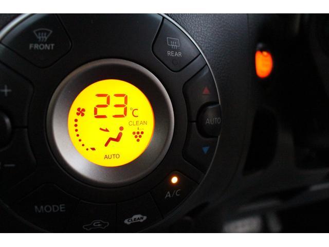 15X Vセレクション オリーブ スマートキー フォグ(11枚目)
