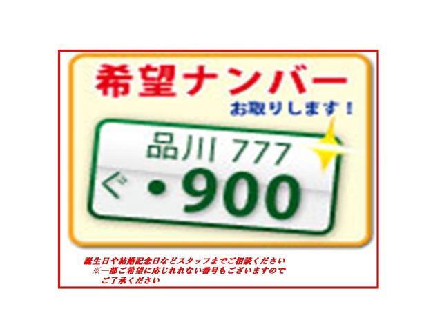 15X ガンメタ/キーレスエントリーキー/低走行車両/電動格納ミラー/シートリフター(44枚目)