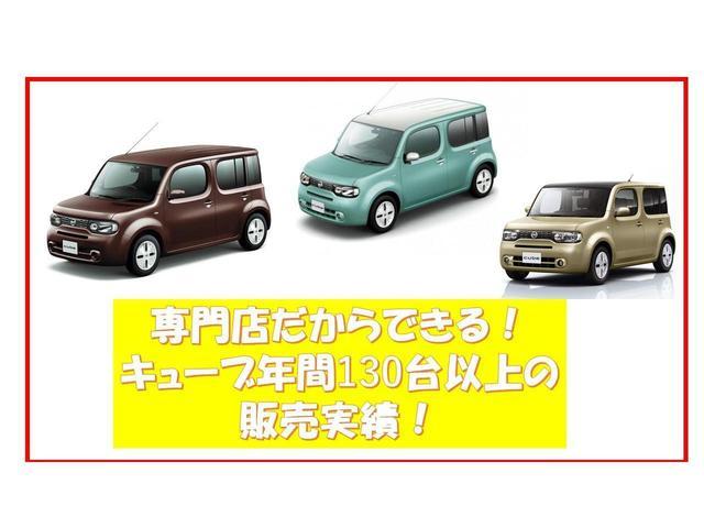 15X ガンメタ/キーレスエントリーキー/低走行車両/電動格納ミラー/シートリフター(47枚目)