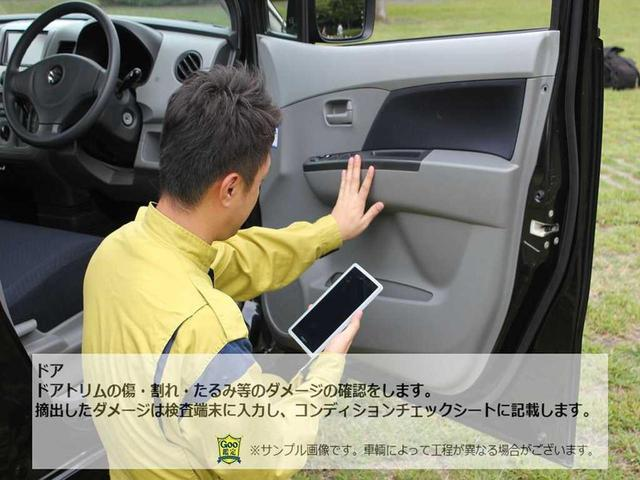 15X ガンメタ/キーレスエントリーキー/低走行車両/電動格納ミラー/シートリフター(48枚目)