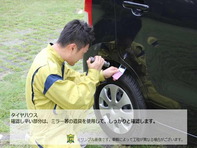 15X ガンメタ/キーレスエントリーキー/低走行車両/電動格納ミラー/シートリフター(55枚目)