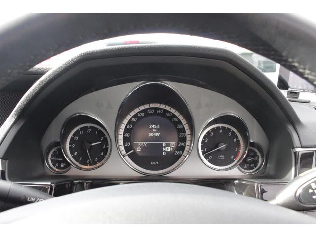 E350 アバンギャルド 本革シート/ナビ/フルセグ/Bluetooth/バックカメラ/インテリキー/オートライト/フロント電動シート/ETC/ステアリングスイッチ/レーダー(16枚目)