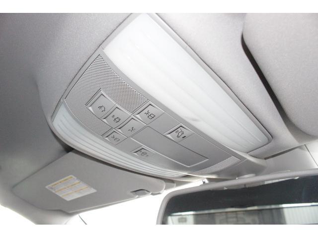 E350 アバンギャルド 本革シート/ナビ/フルセグ/Bluetooth/バックカメラ/インテリキー/オートライト/フロント電動シート/ETC/ステアリングスイッチ/レーダー(20枚目)
