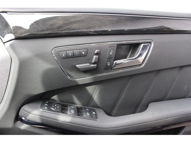 E350 アバンギャルド 本革シート/ナビ/フルセグ/Bluetooth/バックカメラ/インテリキー/オートライト/フロント電動シート/ETC/ステアリングスイッチ/レーダー(22枚目)
