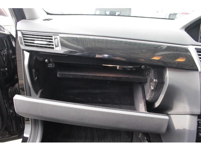 E350 アバンギャルド 本革シート/ナビ/フルセグ/Bluetooth/バックカメラ/インテリキー/オートライト/フロント電動シート/ETC/ステアリングスイッチ/レーダー(26枚目)