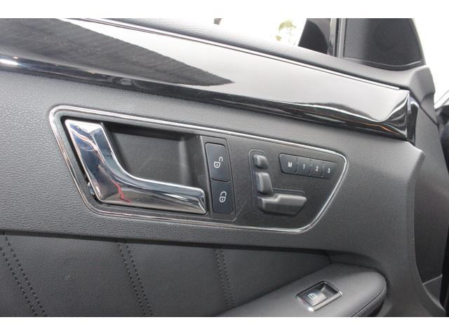 E350 アバンギャルド 本革シート/ナビ/フルセグ/Bluetooth/バックカメラ/インテリキー/オートライト/フロント電動シート/ETC/ステアリングスイッチ/レーダー(28枚目)