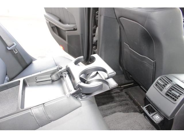 E350 アバンギャルド 本革シート/ナビ/フルセグ/Bluetooth/バックカメラ/インテリキー/オートライト/フロント電動シート/ETC/ステアリングスイッチ/レーダー(37枚目)