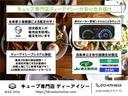 15X インディゴ+プラズマ インテリキー/オートエアコン/ナビ インディゴブルーインテリア/フォグランプ/電動格納ミラー/シートリフター(4枚目)