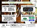15X インテリキー 日産純正ナビ/ETC/ライトジンジャー/フォグランプ/電動格納ミラー/シートリフタ(4枚目)