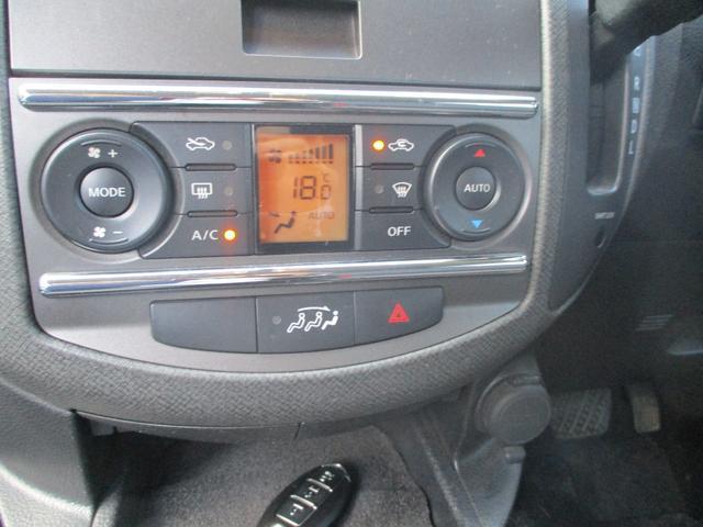 日産 ラフェスタ ライダー HDDナビ 電動スライド インテリキー 車検2年付