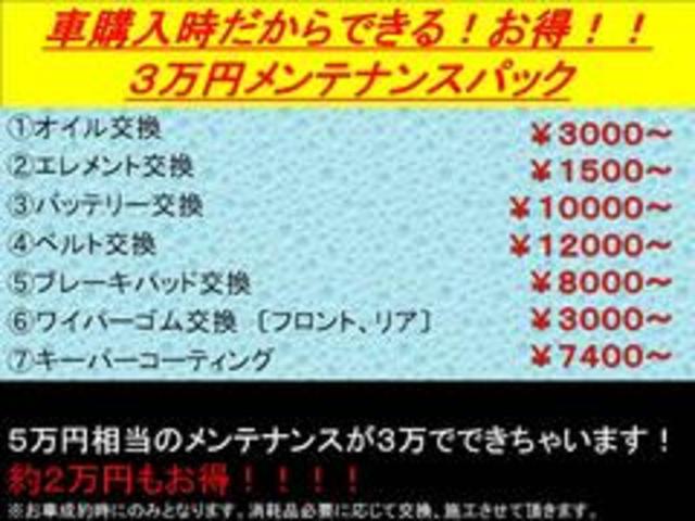 L パワーシート クルコン HDDインターナビ(4枚目)