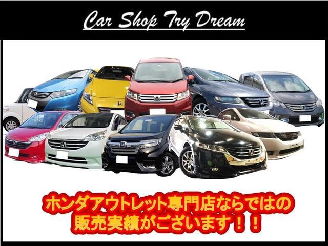 販売実績に自信有り!!ホンダ車を中心にお買い得車両を仕入れております。全国から良品車両を徹底仕入れ!!ホンダ車年間販売実績、150台以上!!ホンダ車ならお任せ下さい!!