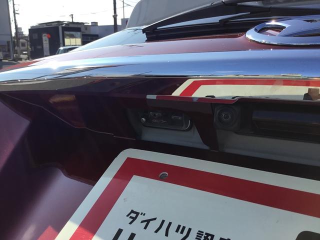 ダイハツ キャスト スタイルG プライムコレクション SAIII