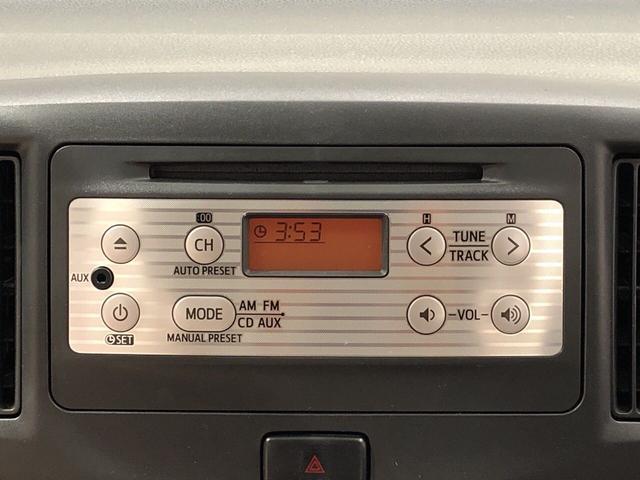 X 純正CDチューナー キ-レス セキュリティーアラ-ム アウトレット中古車 運転席/助手席エアバック マニュアルエアコン 電動格納ドアミラー アイドリングストップ(12枚目)