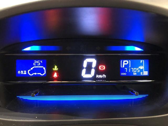 X 純正CDチューナー キ-レス セキュリティーアラ-ム アウトレット中古車 運転席/助手席エアバック マニュアルエアコン 電動格納ドアミラー アイドリングストップ(13枚目)