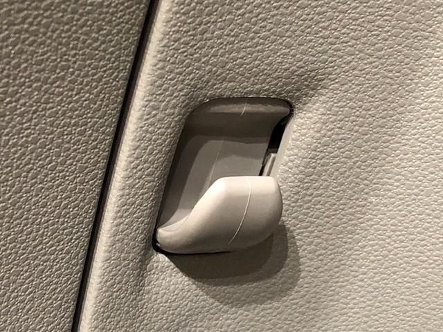X 純正CDチューナー キ-レス セキュリティーアラ-ム アウトレット中古車 運転席/助手席エアバック マニュアルエアコン 電動格納ドアミラー アイドリングストップ(22枚目)