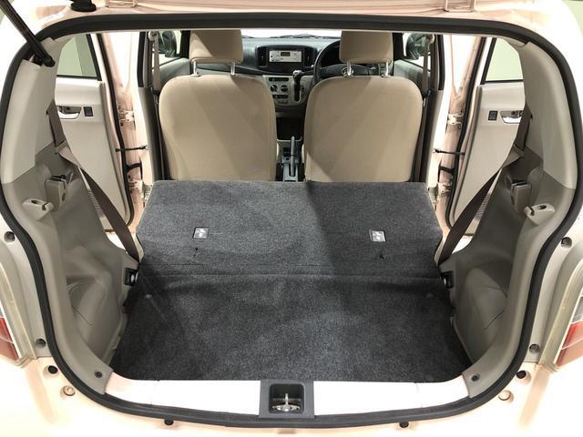 X 純正CDチューナー キ-レス セキュリティーアラ-ム アウトレット中古車 運転席/助手席エアバック マニュアルエアコン 電動格納ドアミラー アイドリングストップ(31枚目)